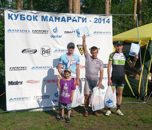 Степанов Степан - 3 место по Элите