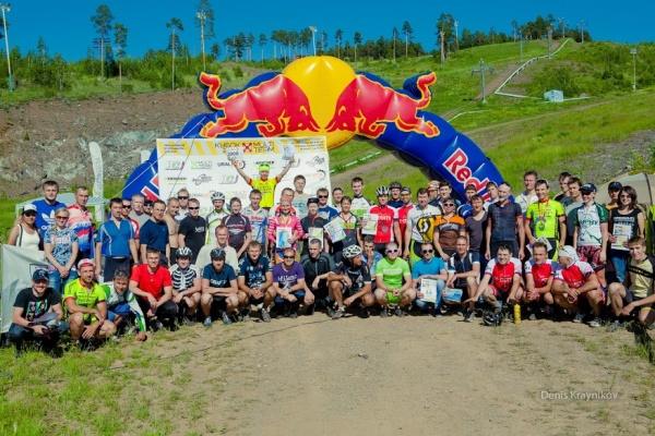 Ural MTB Marathon 2014