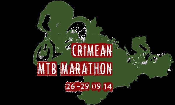 Многодневка Crimea MTB Marathon