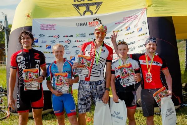 Награждение М 23-29 - Ural MTB Marathon 2015