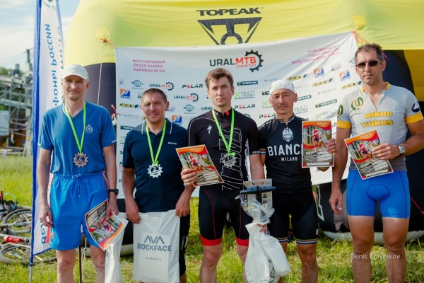 Награждение М 40+ - Ural MTB Marathon 2015
