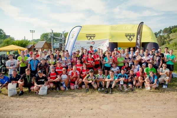 Общее фото Ural MTB Marathon 2015
