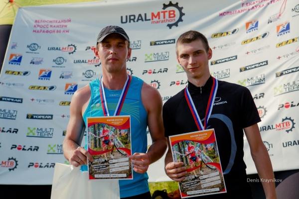Награждение Новичков Мужщин - Ural MTB Marathon 2015