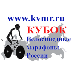 Этап кубка велосипедных Марафонов России - Ural MTB Marathon 2015