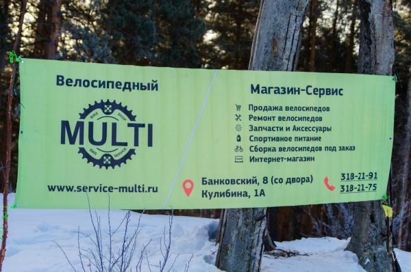 MULTI - Магазин/Сервис