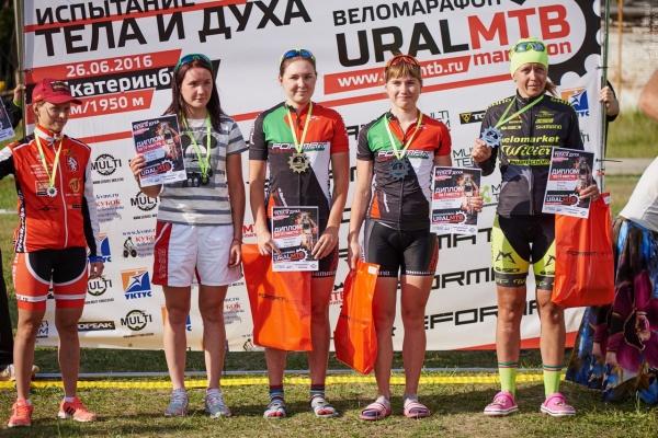 Награждение Ж 18+ - Ural MTB Marathon 2016