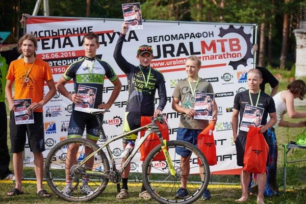 Награждение М 23-29 - Ural MTB Marathon 2016
