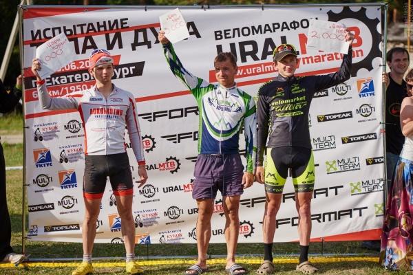 Награждение победителей стартового апхила Царь Горы в мужском зачете - Ural MTB Marathon 2016