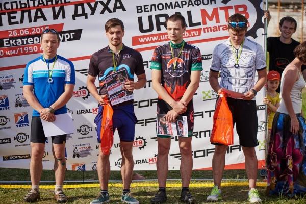 Награждение Новичков Мужчин - Ural MTB Marathon 2016