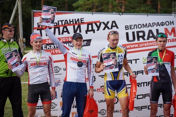 Награждение М 18-22 - Ural MTB Marathon 2016