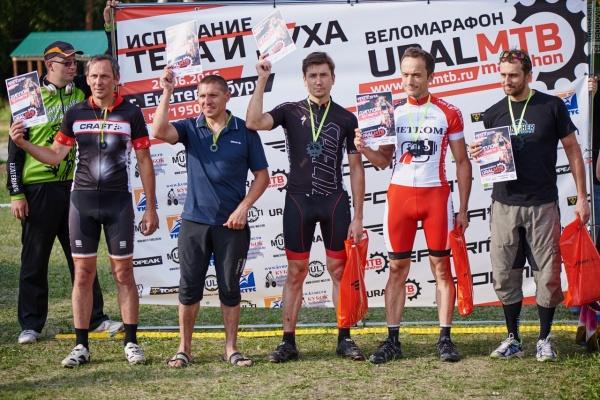 Награждение М 40-49 - Ural MTB Marathon 2016