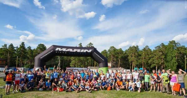 Общее фото Ural MTB Marathon 2016