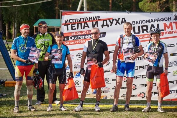 Награждение М 50+ - Ural MTB Marathon 2016