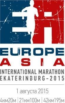 #марафонЕвропаАзия#multiteam