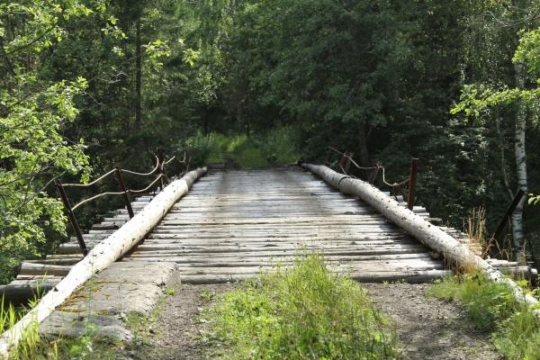 Мост через р. Юрюзанка