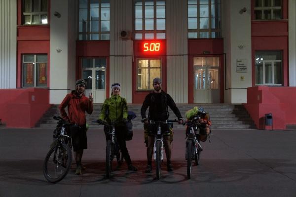 Вокзал Магнитогорска